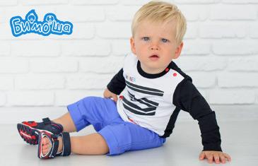 Бимоша. Одежда для малышей до 2 лет