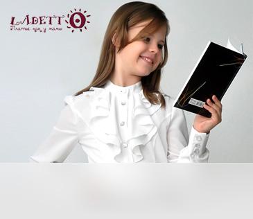 Ladetto. Школьные блузки для девочек