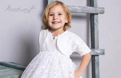 MashunyA. Коллекция детской одежды