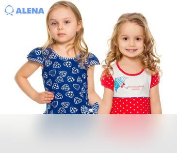 Alena. Одежда для детей от 1 года до 10 лет