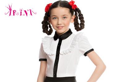 Arina. Школьная форма для девочек