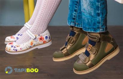 TapiBoo. Детская профилактическая обувь