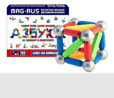 Анданте. Игрушки для детского развития