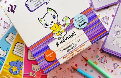 Феникс-Премьер. Детские книги и развивающие игры