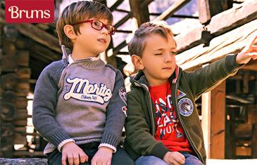 Brums. Итальянская одежда для детей от 0 до 16 лет