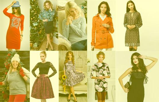 Black Friday: 500 моделей женской одежды российских брендов