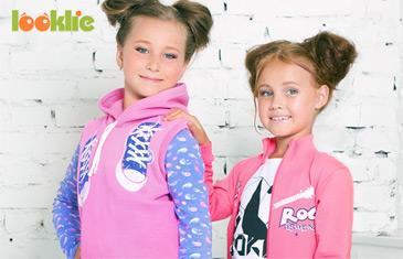 Looklie. Трикотажная одежда для детей 2-10 лет
