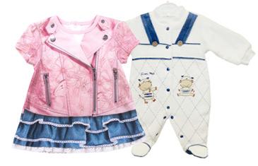 Одежда и текстиль для малышей от компании Папитто