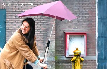 Senz. Aэродинамические зонты