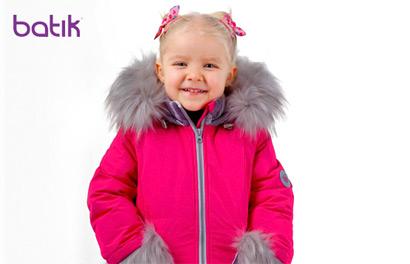 Батик. Детская зимняя одежда