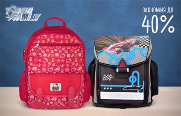 Tiger Family. Школьные ранцы и рюкзаки