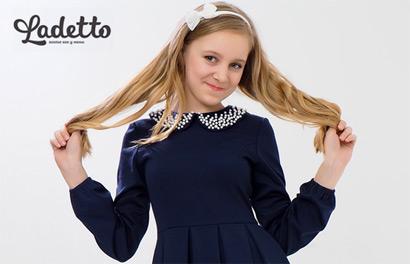 Ladetto. Платья и школьная форма для девочек