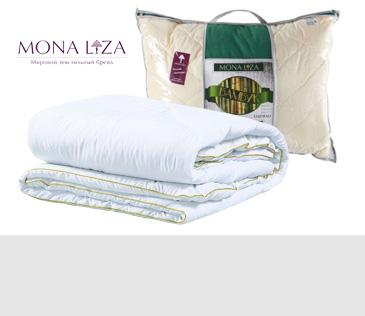 Mona Liza. Одеяла, подушки и пледы