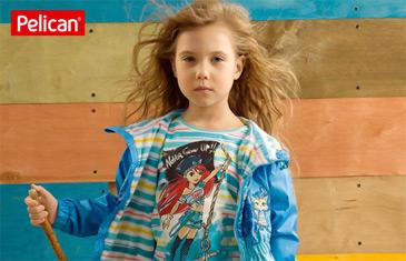 Pelican. Распродажа детской одежды: более 300 моделей