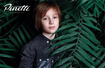 Pinetti. Распродажа детской одежды и школьной формы