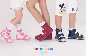Orthoboom. Детская ортопедическая обувь