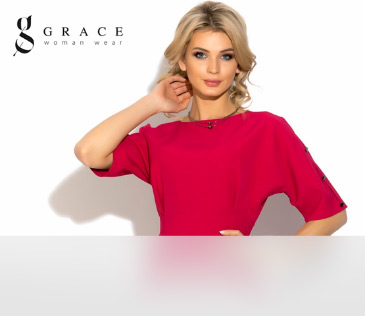 Grace. Женская одежда