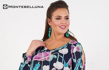 Montebelluna. Женская одежда plus-size