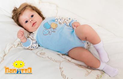 Папитто. Одежда для новорожденных
