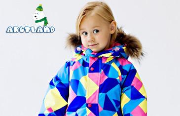 ArctLand. Зимняя верхняя одежда для детей