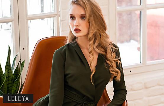 Leleya. Женская одежда