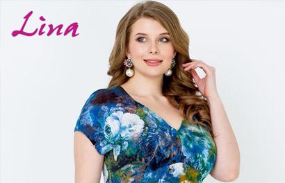 Lina. Женская одежда больших размеров