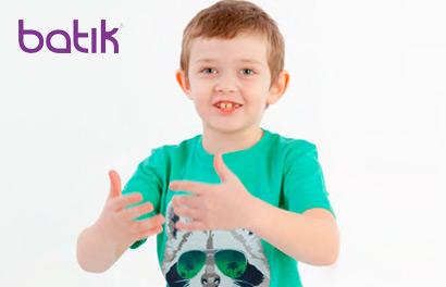 Батик. Трикотаж для детей от 0 до 9 лет