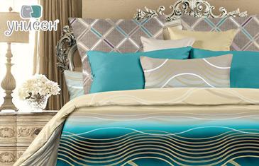 Унисон и другие марки постельного белья фабрики «Титр»