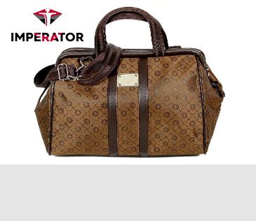 Дорожные сумки от компании Император