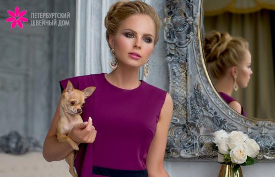 Петербургский Швейный Дом Женские Платья И Блузки