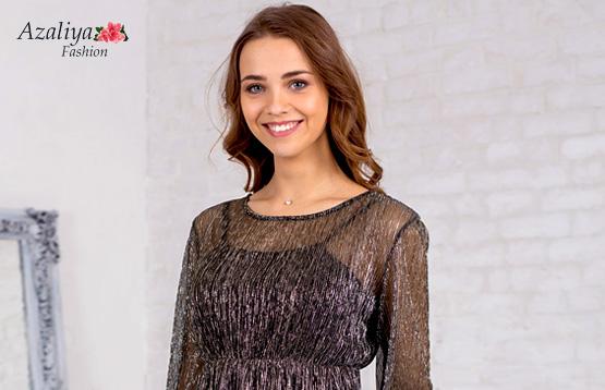 Азалия. Женская одежда