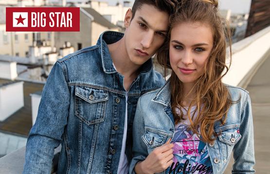 Big Star. Мужская и женская одежда