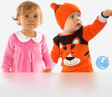 Апрель. Одежда для детей от 0 до 11 лет