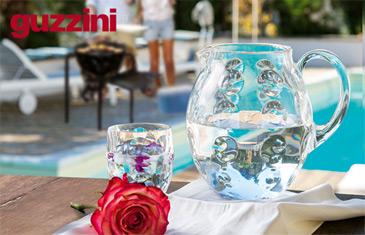 Guzzini. Посуда и кухонные аксессуары из Италии