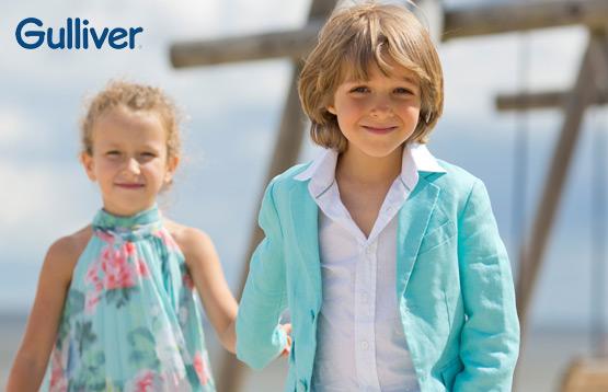 Gulliver. Распродажа детской одежды и аксессуаров