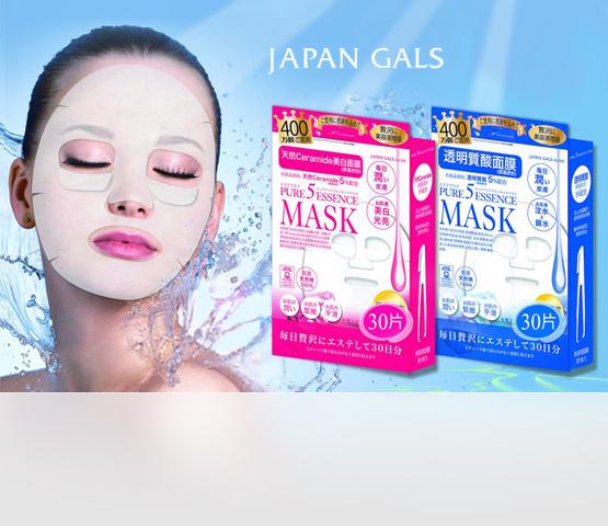 Japan Gals. Косметические маски и сыворотки