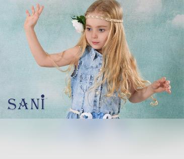 Sani. Одежда для детей от 1 года до 4 лет