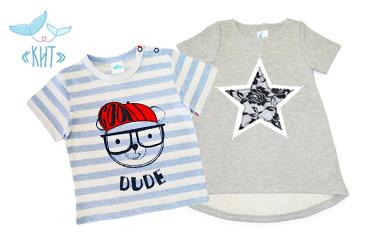 Фабрика Кит. Одежда для детей от 0 до 7 лет