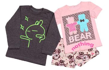 Kidonly. Одежда для детей