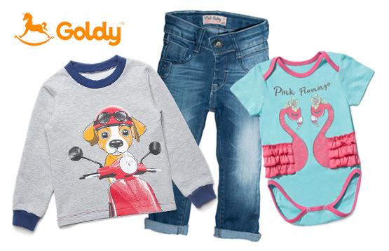 Goldy. Одежда для детей от 0 до 12 лет