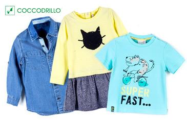 Coccodrillo. Детская одежда и обувь