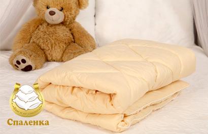 Спаленка. Детские одеяла и постельное белье