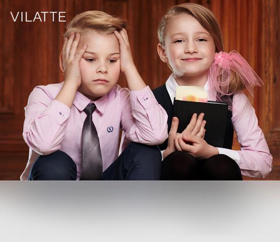 Vilatte. Детская одежда и школьная форма
