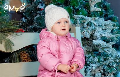 Ёмаё. Более 300 моделей детской одежды