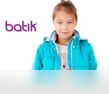 Батик. Демисезонная одежда для детей от 0 до 12 лет