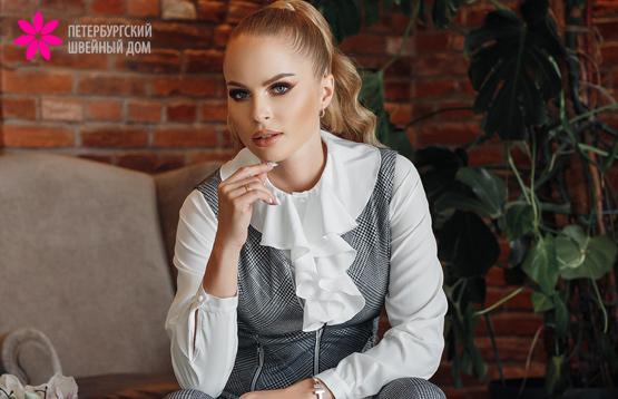 Петербургский Швейный Дом. Коллекция женской одежды
