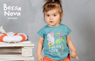 Bossa Nova. Белье и пижамы  для детей  от 2 до 14 лет