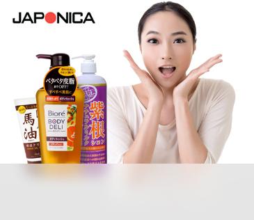 Косметика для тела из Японии