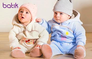 Батик. Одежда для детей от 0 до 8 лет