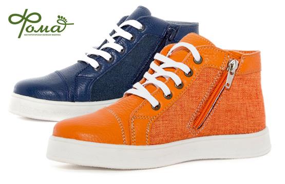 Фома. Коллекция обуви для школы и садика